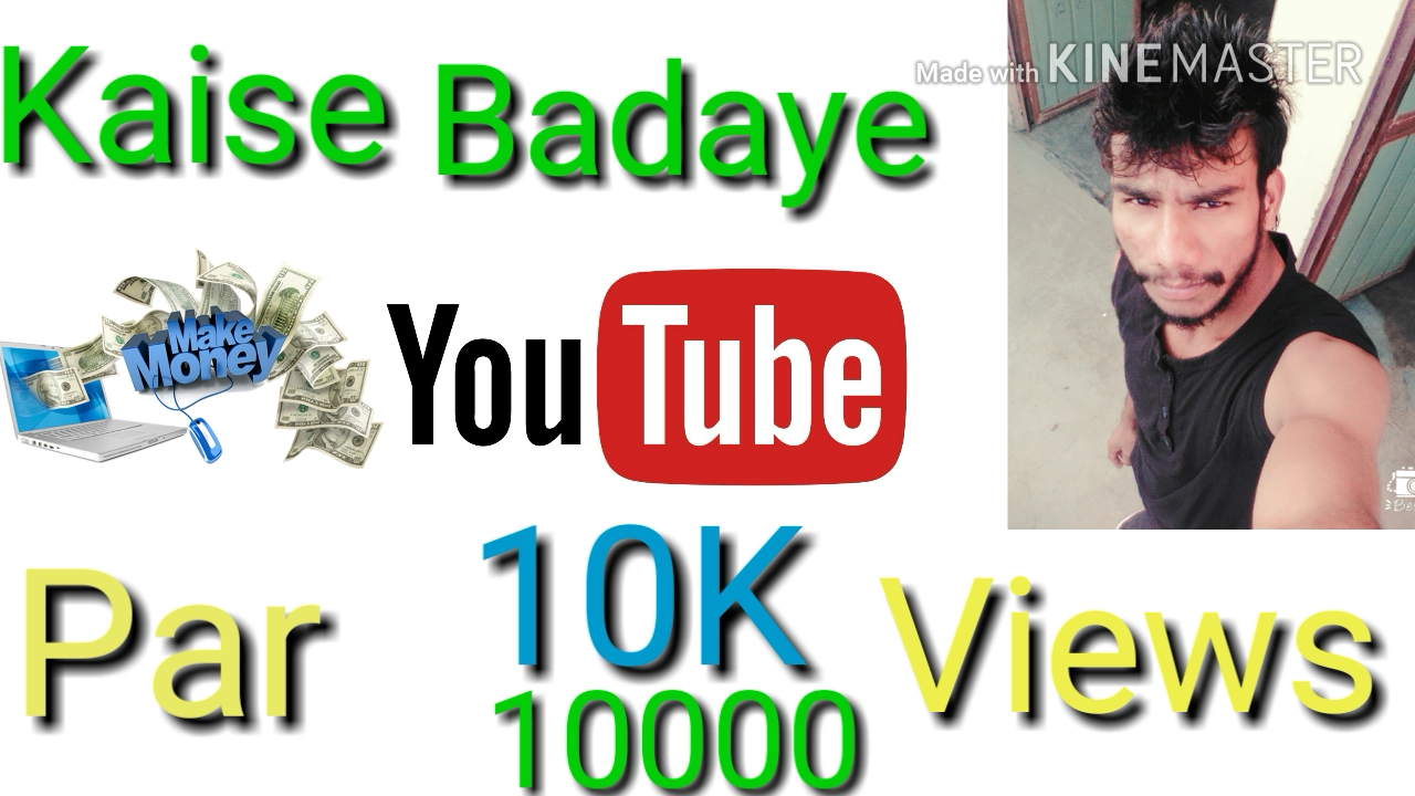 kaise badaye youtube par views and subscribers akb help center